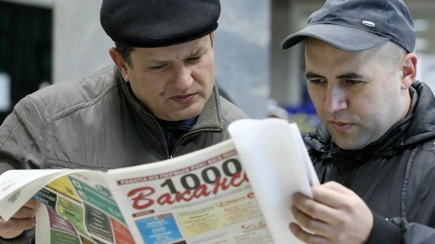 Безработным ввозрасте от50 лет дадут стипендии