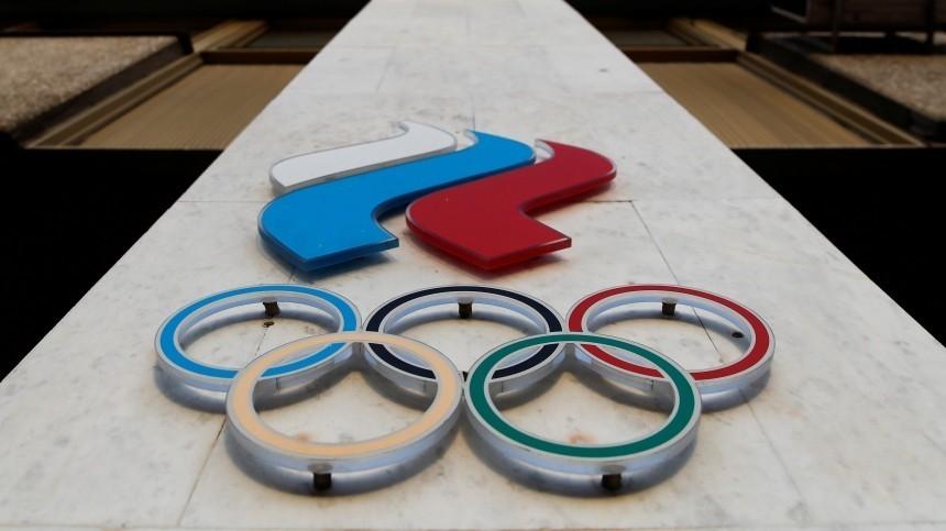 Россияне наОИ-2020 будут представлять команду Олимпийского комитета России