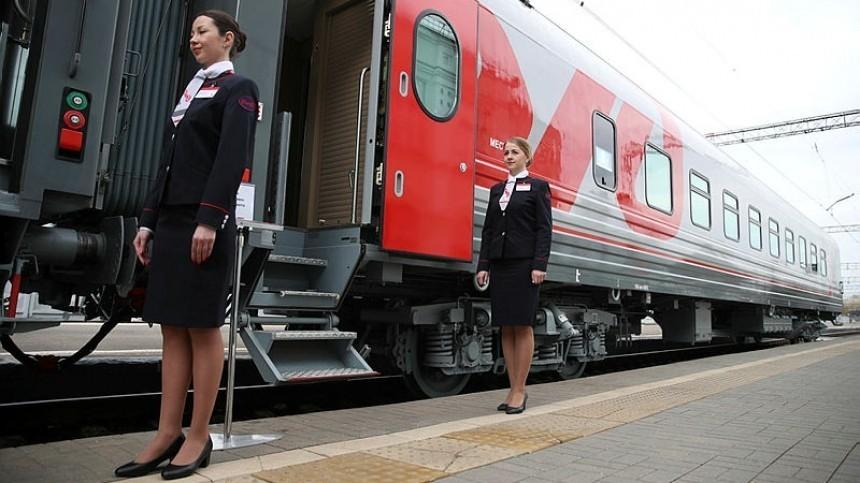 Вроссийских поездах предложили создать курилки