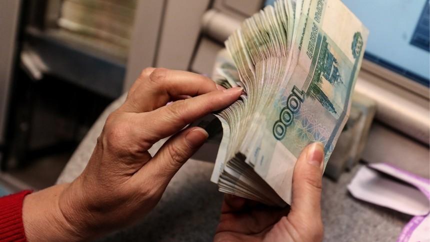 Минюст предлагает изменить правила взыскания долгов сграждан