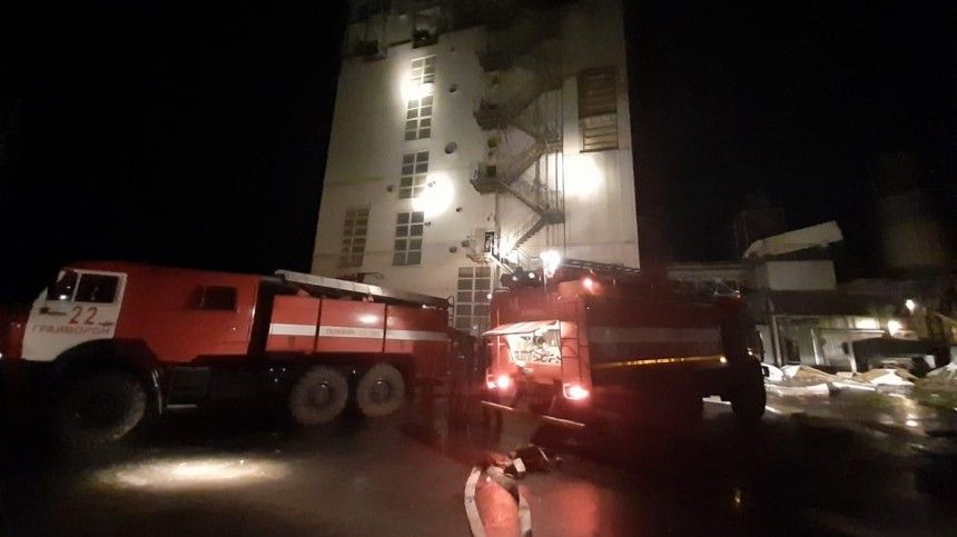 следователи начали проверку заводе белгородом