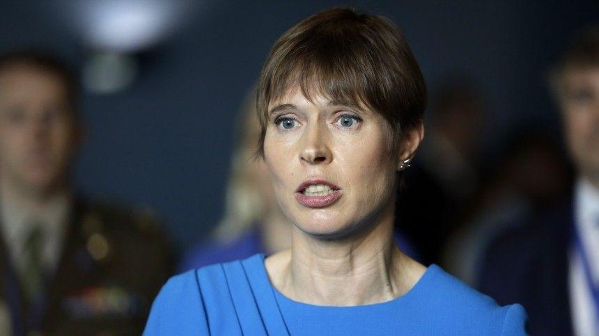 Президент Эстонии рассказала, какая надежда наРоссию так инесбылась