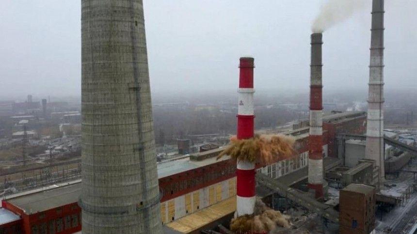 Видео: Накрасноярской ТЭЦ взорвали старую трубу