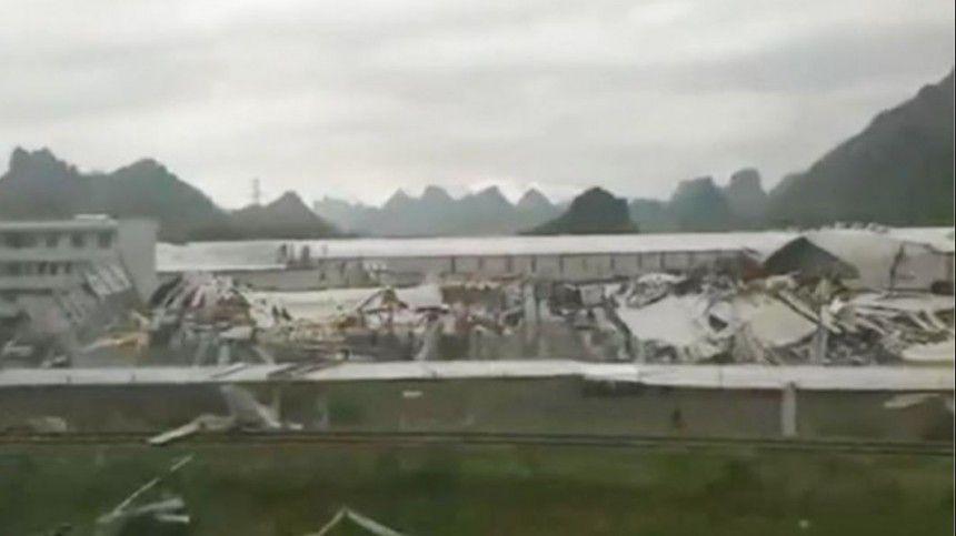 видео человека погибли обрушении заводе китае