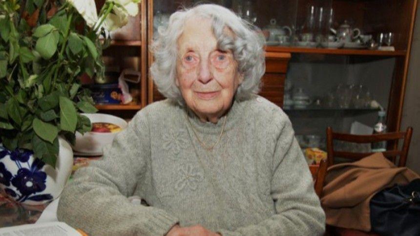 Умерла старейшая актриса России Зинаида Леонтьева