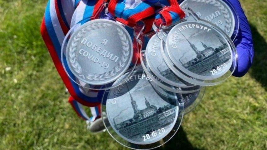 ВПетербурге победившим коронавирус пациентам вручили медали— фото