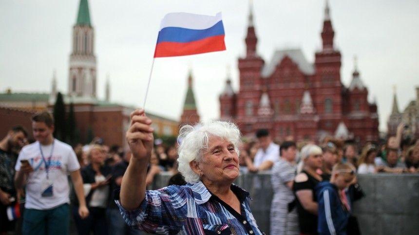 Накопительные пенсии Россиян повышаются более чем на9%