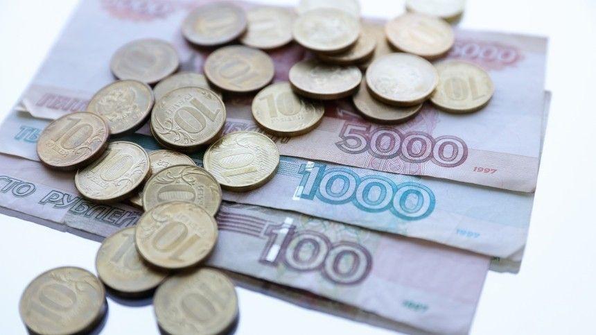 Стало известно, кто вРоссии сможет получить 4300 рублей после 1декабря