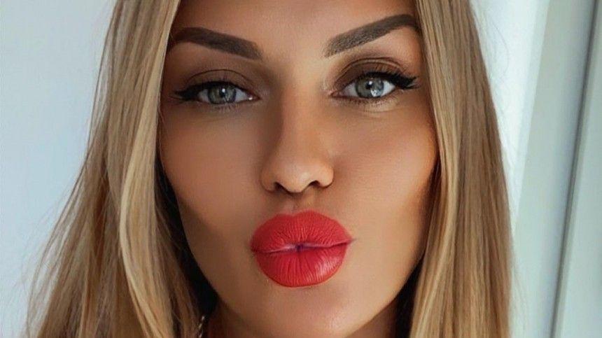 Боня пригласила подписчиков накурсы поувеличению губ за300 рублей