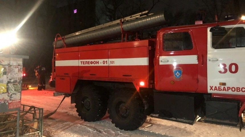 Двое детей итрое взрослых погибли впожаре вмногоквартирном доме вХабаровске