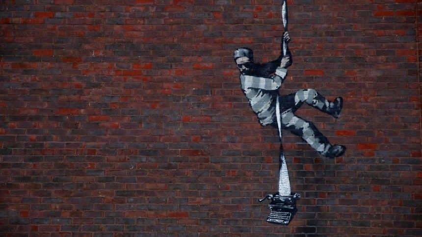 Приоткрывая завесу: Бэнкси чуть непопал навидео, рисуя свое новое граффити