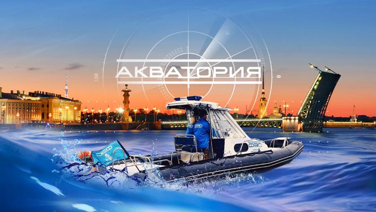 сериал акватория скачать торрент - фото 11
