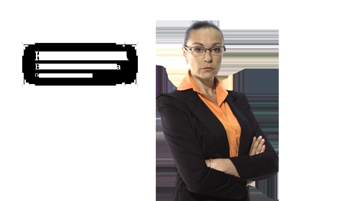 Калитникова
