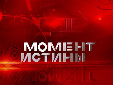 http://www.5-tv.ru/shared/files/201109/2596_178221.jpg