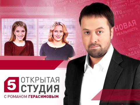 http://www.5-tv.ru/shared/files/201504/2596_372922.jpg