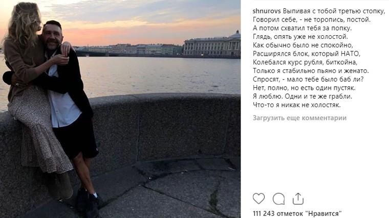 Может показаться напервый взгляд, официально! Сергей Шнуров женился!