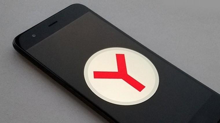 Стала известна дата выпуска первого «Яндекс. Телефона»