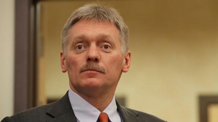 ВКремле сожалеют оботмене встречи Путина иТрампа