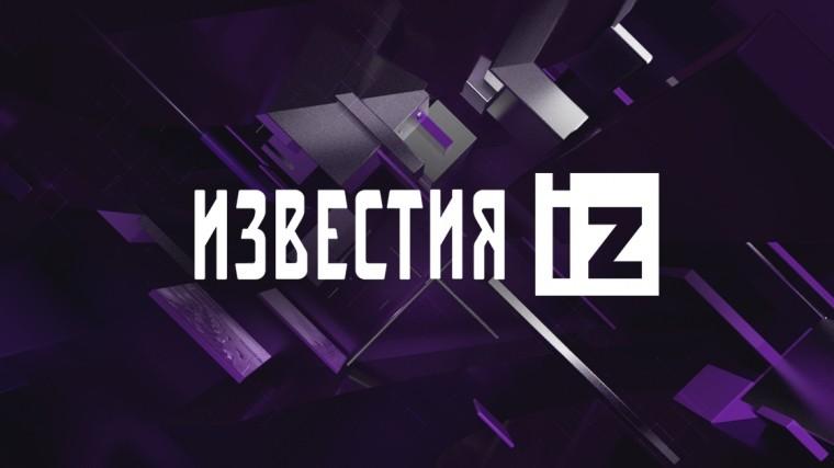 Журналист МИЦ «Известия» стал лауреатом конкурса Агентства стратегических инициатив