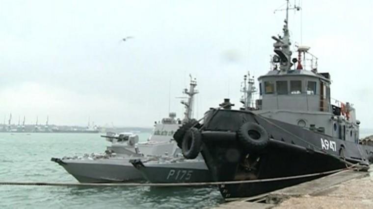 Члены G7 призвали Россию отпустить украинских моряков