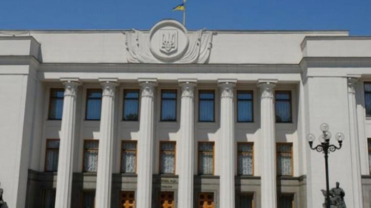 ВВерховной раде требуют закрыть въезд встрану россиянкам