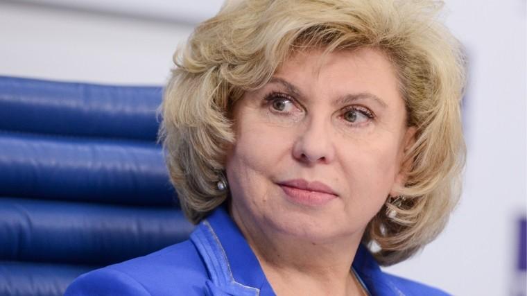 Москалькова направила запрос в прокуратуру из-за отмены концертов рэп-исполнителей