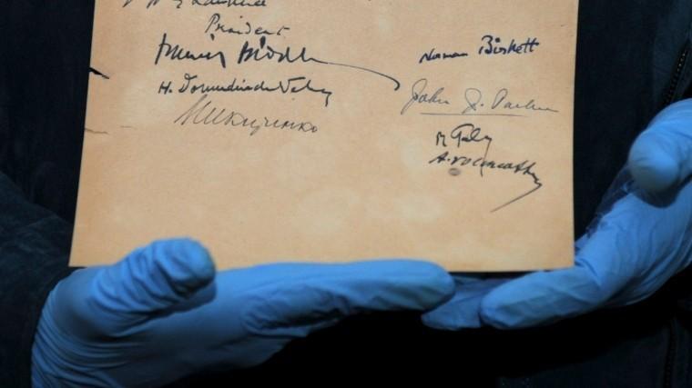 Фильм «Нюрнберг» будет основан нанеизвестных ранее документах