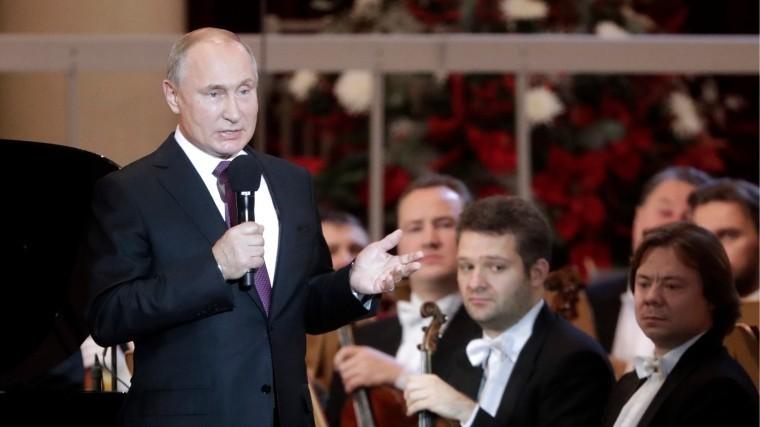 Владимир Путин поздравил Юрия Темирканова сюбилеем— видео