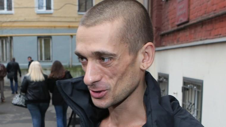 Павленский посвятил судебный процесс оподжоге банка вПариже маркизу деСаду