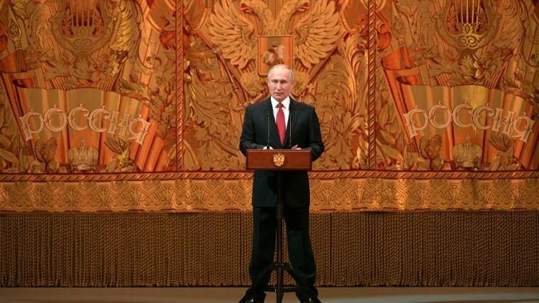 Путин поприветствовал участников театральной премии «Золотая маска»