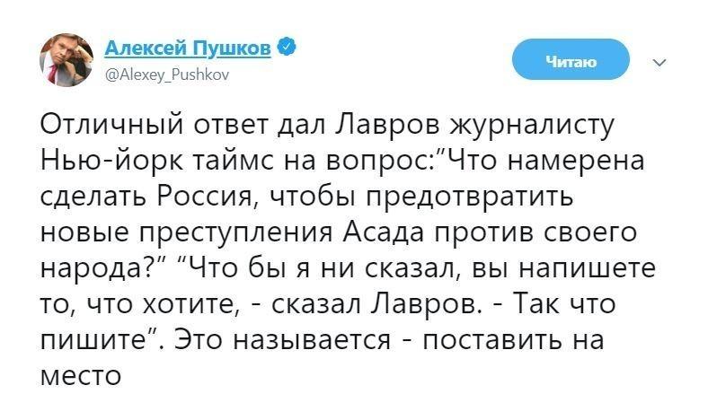 «Поставил наместо»: Пушков восхитился ответом Лаврова журналисту изСША