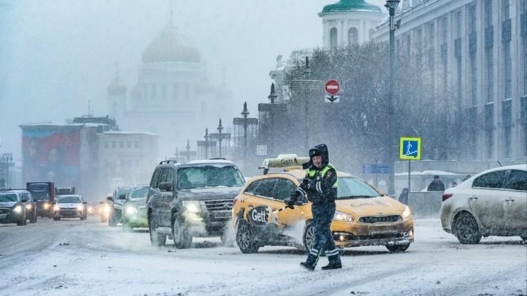 ВМоскве желтый уровень опасности— ожидаются метель, мороз игололед