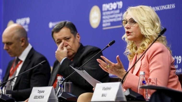 Татьяна Голикова: Снижение бедности— ключевая национальная цель номер один