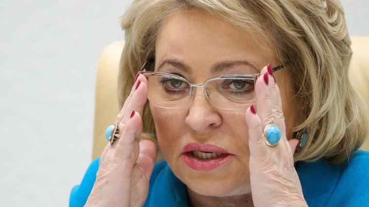 Матвиенко: Губернаторов нужно стимулировать, чтобы они повышали эффективность