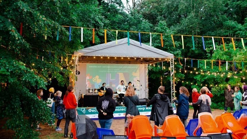В Ярославле подвели итоги фестиваля детских и семейных фильмов