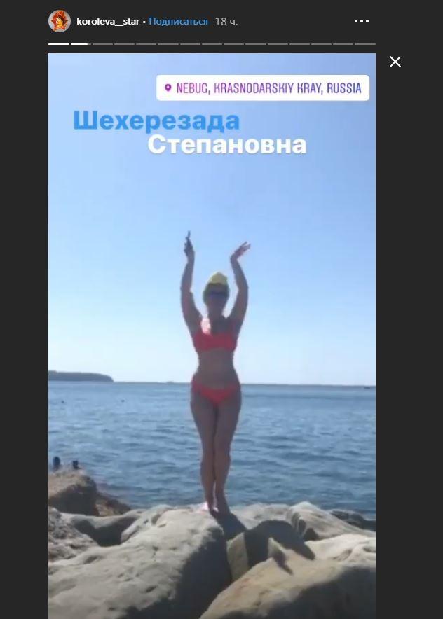 «Шахерезада Степановна»: Королева врозовом бикини показала восточный танец