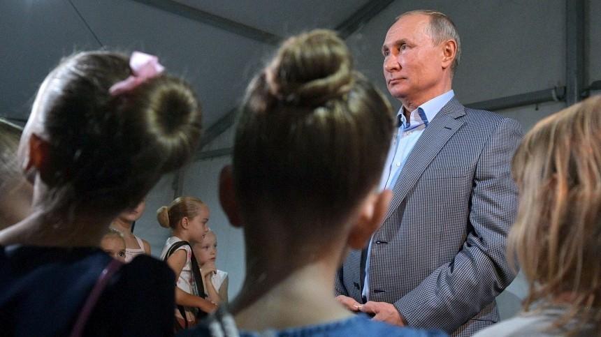 Видео: Путин пообщался своспитанниками Академии хореографии Севастополя