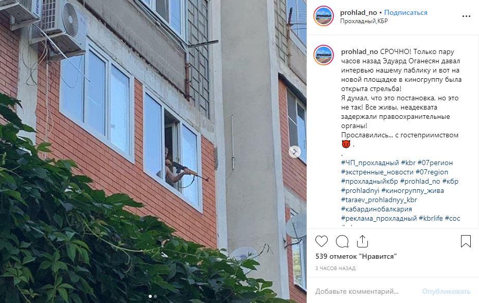 ВКабардино-Балкарии обстреляли съемочную группу фильма «Чики»