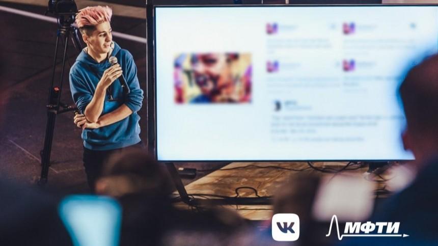 «ВКонтакте» откроет лабораторию по изучению искусственного интеллекта на базе МФТИ