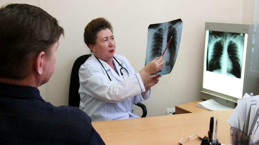 Запоследние десять лет число больных туберкулезом вРоссии снизилось вдва раза