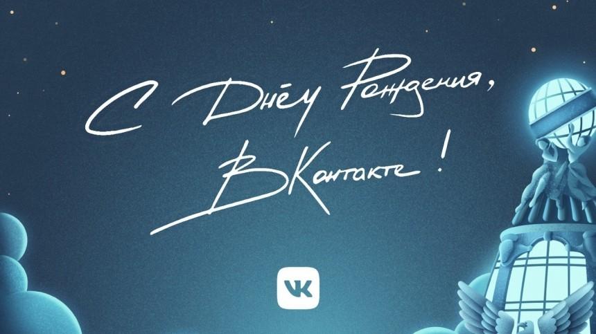 Вчесть своего дня рождения ВКонтакте запустила обновление для Pixel Battle