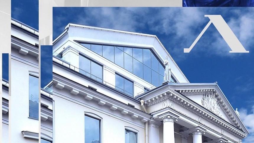 Выставка Главархив об истории московских театров открылась в культурном центре «Меридиан»