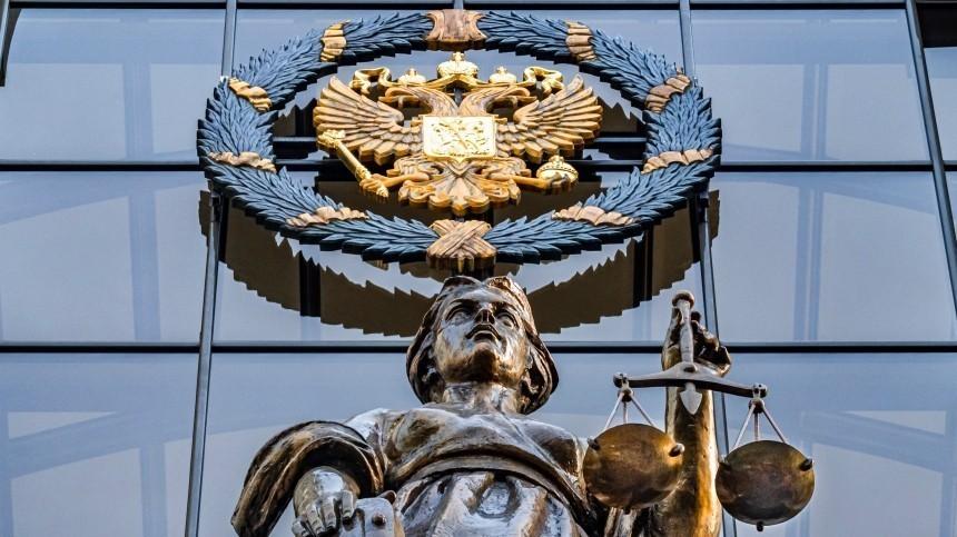 Росимущество подало иск ктеатру «Сатирикон» на287 миллионов рублей