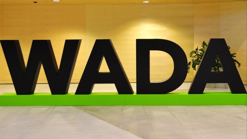 WADA лишило РФ права участия в международных турнирах на 4 года