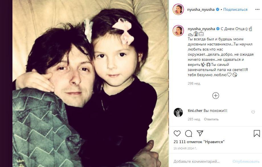 Аня Шурочкина с отцом