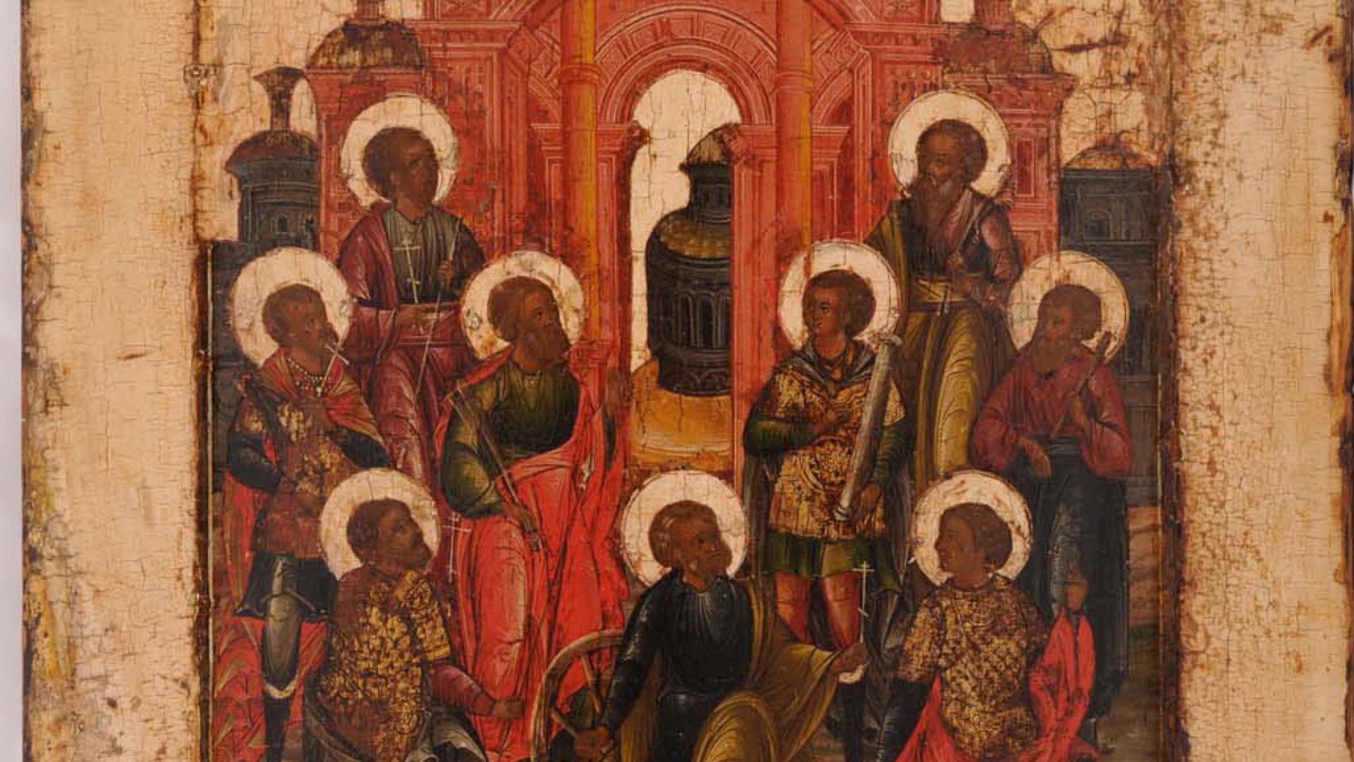 Заговор отэпидемий наДень целителей— Девяти святых мучеников Кизических