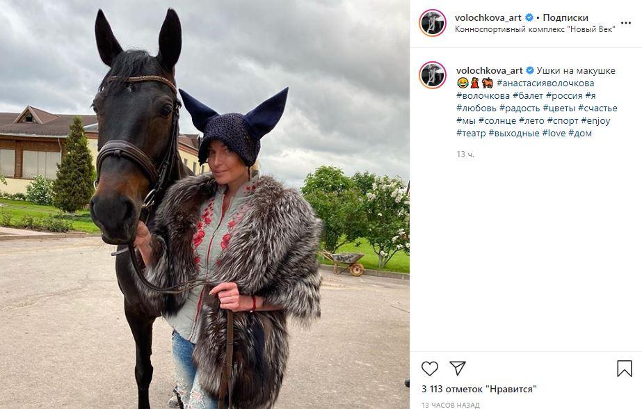«Ушки намакушке»: Волочкова надела «лошадиную» шапку— фото