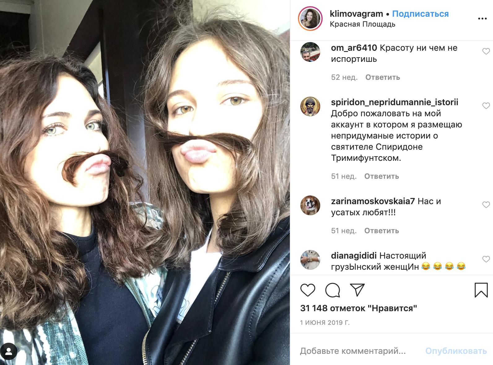 Екатерина Климова сдочерью Елизаветой