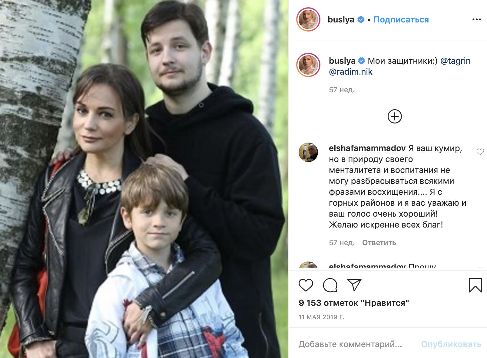 Татьяна Буланова ссыновьями Александром иНикитой
