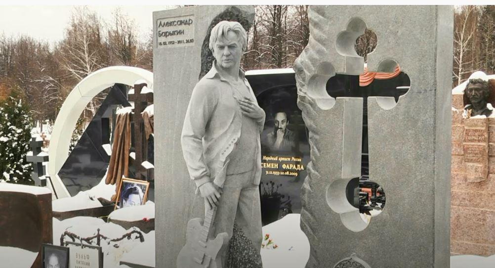 Алла Пугачева потратила миллионы нанадгробный памятник Александру Барыкину